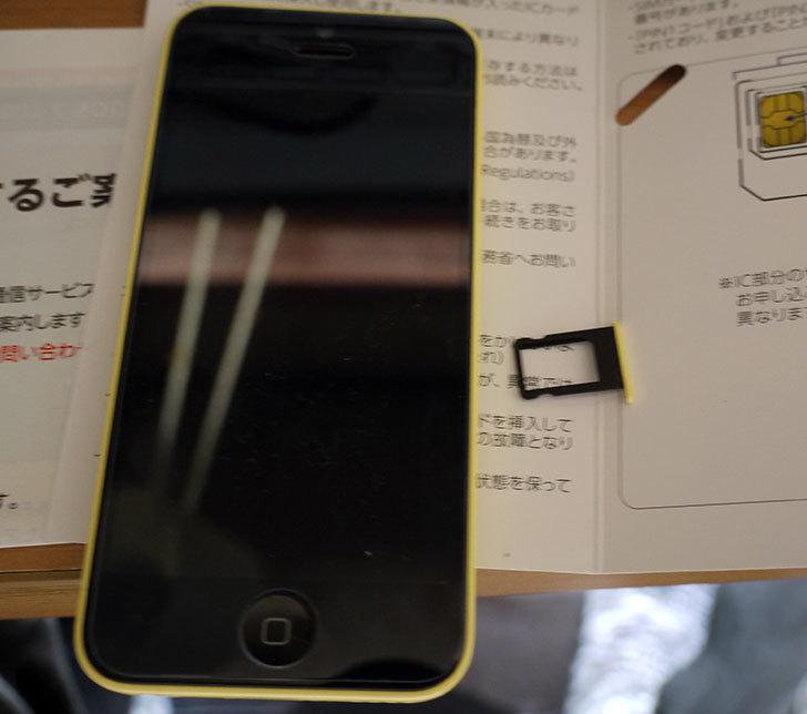 PHSをOCN-モバイル-ONEにNMPした5.jpg