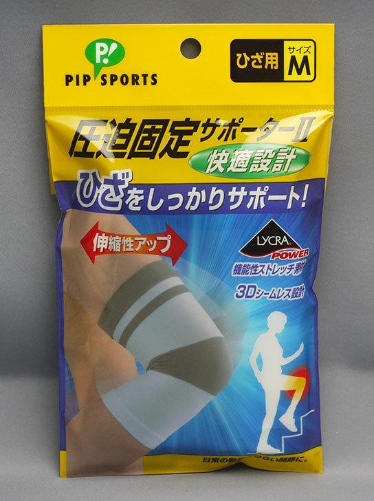 PIP-圧迫固定サポーターⅡ-快適設計-ひざ用-Mを買った1.jpg