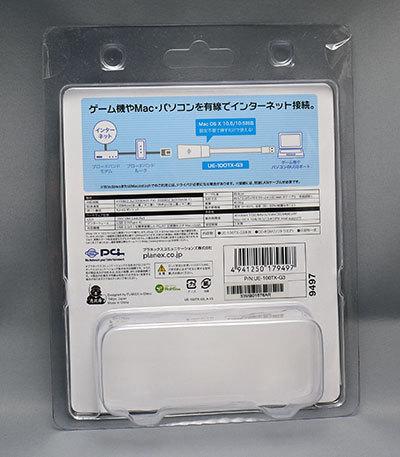 PLANEX-UE-100TX-G3を買った2.jpg