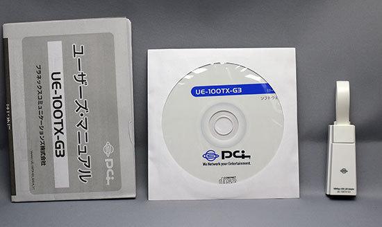 PLANEX-UE-100TX-G3を買った3.jpg