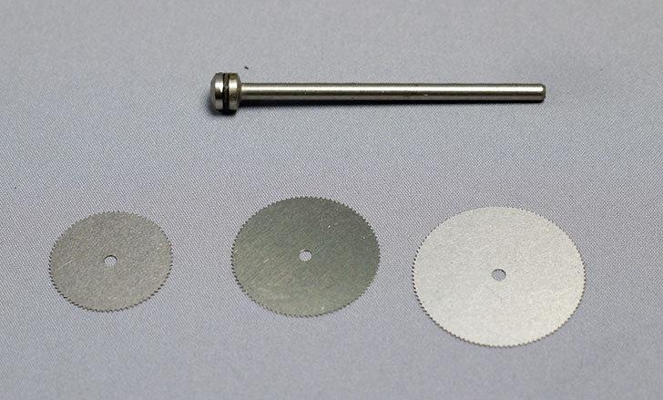 PROXXON-小径丸のこ刃-3種セット-No.28830を買った1.jpg