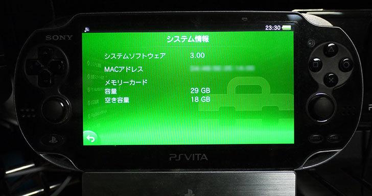 PS-VITA-システムソフトウェア-バージョン3.00アップデートを適用した1.jpg