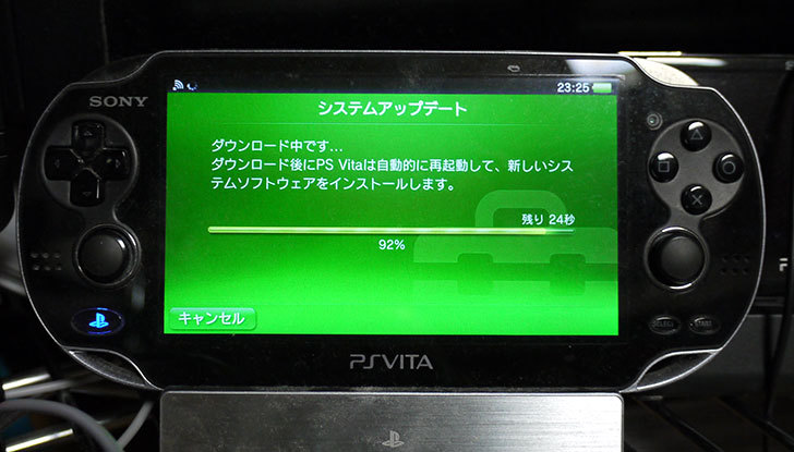 PS-VITA-システムソフトウェア-バージョン3.00アップデートを適用した2.jpg