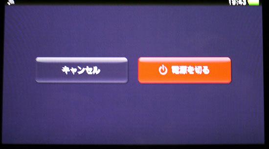 PS-VITAのファンタシースターオンライン2のクローズドベータテストやってみた7.jpg