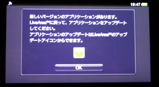 PS-VITAのファンタシースターオンライン2のクローズドベータテストやってみた8.jpg