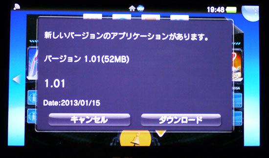 PS-VITAのファンタシースターオンライン2のクローズドベータテストやってみた9.jpg