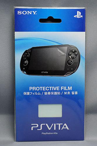 PS-VITAの保護フィルム-(PCH-ZPF1J)が70%offだったので買った1.jpg