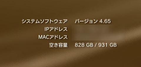 PS3-CECH-3000AのHDDをTOSHIBA-2.5インチHDD-MQ01ABD100に交換をした26.jpg