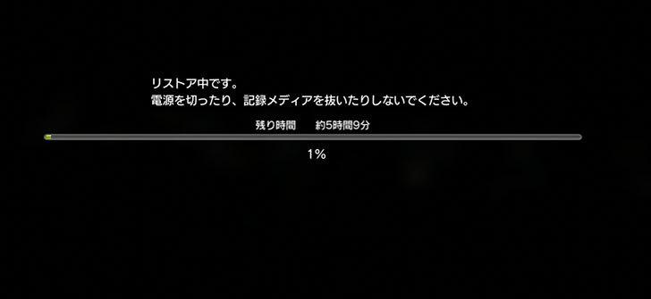 PS3-CECH-3000AのHDDをTOSHIBA-2.5インチHDD-MQ01ABD100に交換をした28.jpg