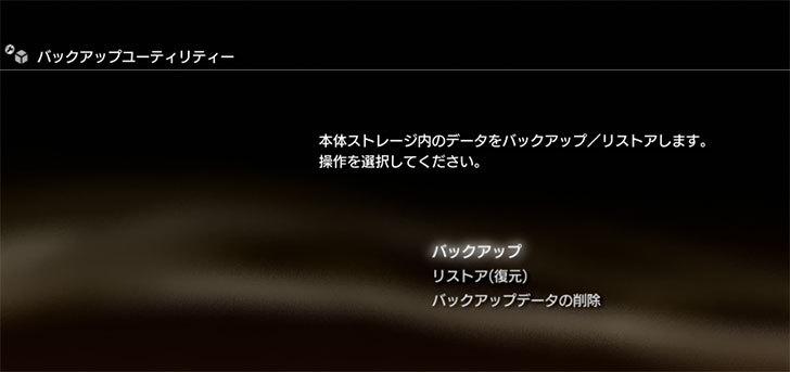 PS3-CECH-3000AのHDDをTOSHIBA-2.5インチHDD-MQ01ABD100に交換をした3.jpg