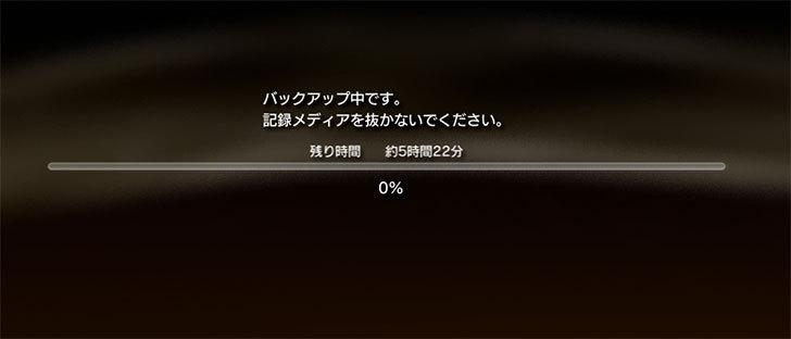 PS3-CECH-3000AのHDDをTOSHIBA-2.5インチHDD-MQ01ABD100に交換をした6.jpg