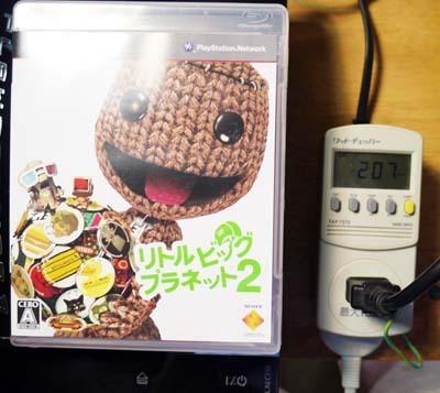 PS3 01初期型電力2.jpg