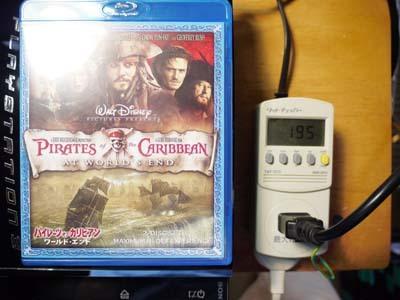 PS3 01初期型電力3.jpg