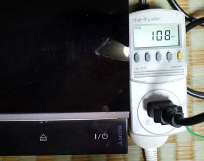 PS3 02電力2-1.jpg