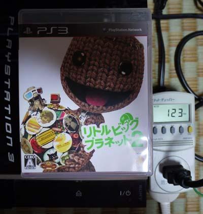 PS3 02電力2-2.jpg