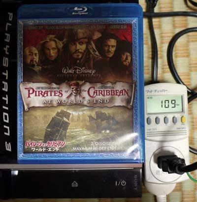 PS3 02電力2-3.jpg
