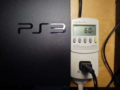 PS3 03新型電力1.jpg