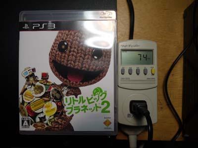 PS3 03新型電力2.jpg