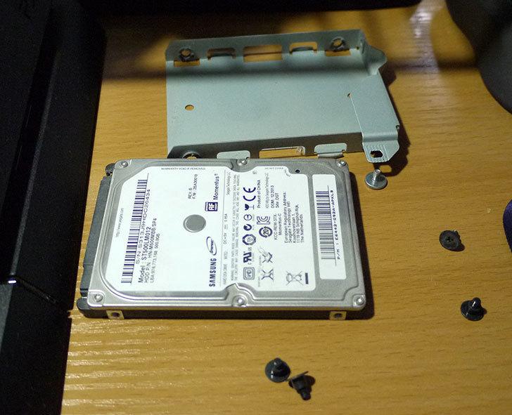 PS4のHDDを2TB(Seagate-ST2000LM007)に載せ換えた7.jpg
