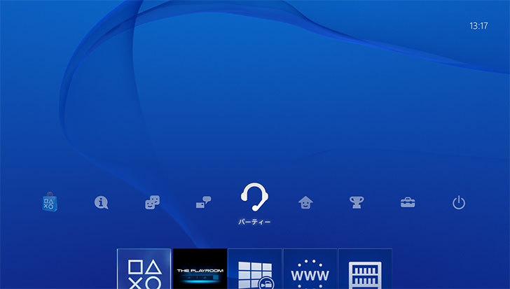PS4を設置した3.jpg