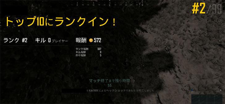 PUBG4-1.jpg