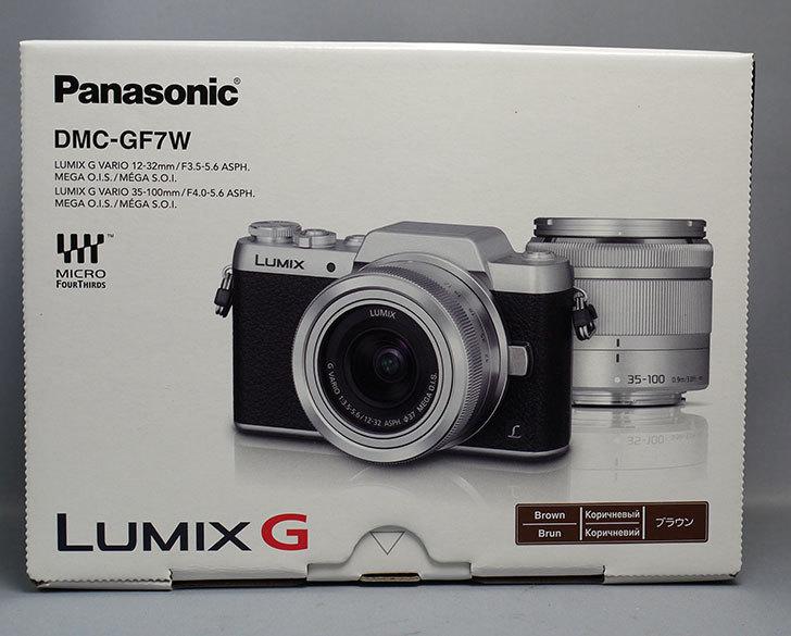 Panasonic-DMC-GF7W-Tが届いた。Prime-Dayでポチったヤツ2.jpg