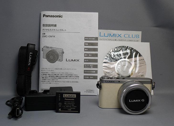 Panasonic-DMC-GM1K-Wがamazonアウトレットに有ったので買った4.jpg