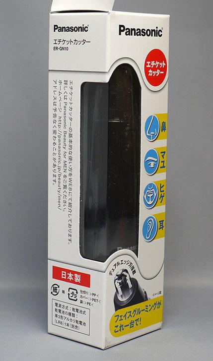 Panasonic-エチケットカッター-黒-ER-GN10-Kを買った3.jpg