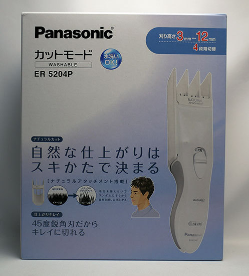 Panasonic-ER5204P-Wを買った2.jpg
