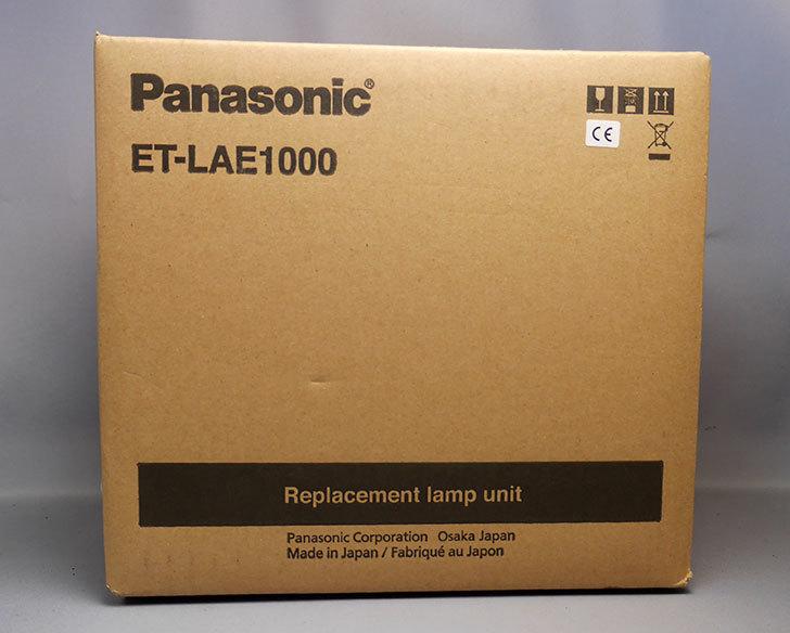 Panasonic-ET-LAE1000をまた買った1.jpg