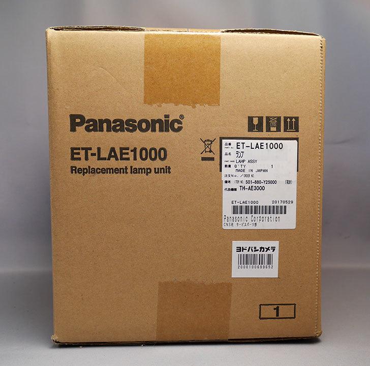 Panasonic-ET-LAE1000をまた買った2.jpg