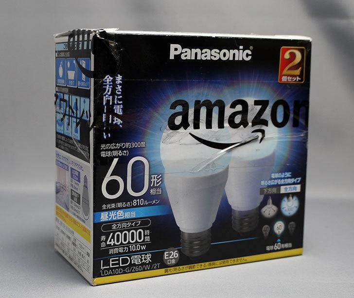 Panasonic-LDA10DGZ60W2Tがamazonアウトレットにあったので買った3.jpg