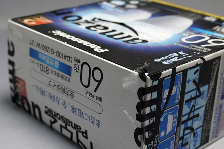 Panasonic-LDA10DGZ60W2Tがamazonアウトレットにあったので買った4.jpg
