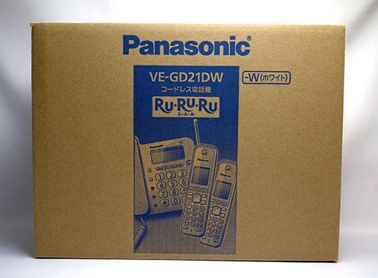 Panasonic-VE-GD21DW-Wを買った2.jpg