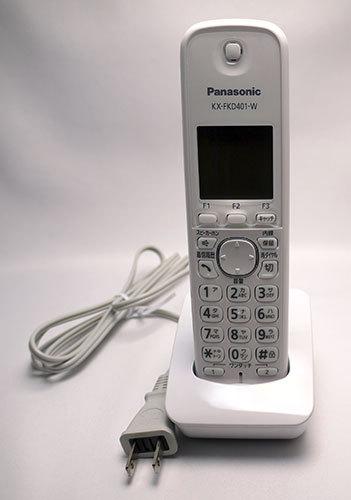 Panasonic-VE-GD21DW-Wを買った4.jpg