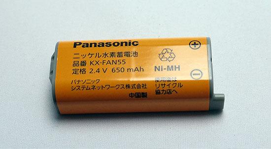 Panasonic-VE-GD21DW-Wを買った7.jpg