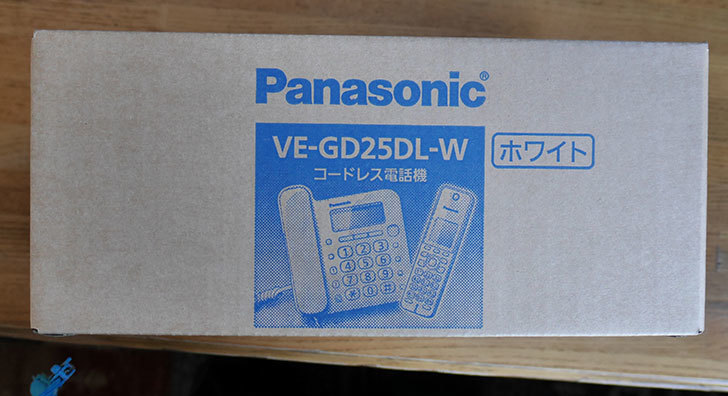 Panasonic-VE-GD25DL-Wを買った1.jpg