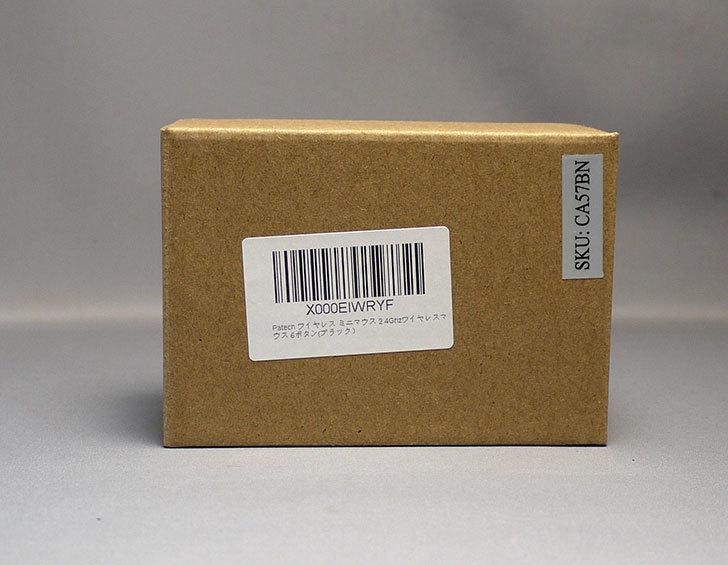 Patech-ワイヤレス-ミニマウス-2.4Ghzワイヤレスマウス-6ボタン(ブラック)買った2.jpg