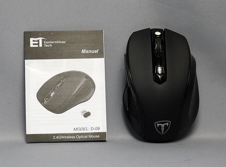 Patech-ワイヤレス-ミニマウス-2.4Ghzワイヤレスマウス-6ボタン(ブラック)買った3.jpg