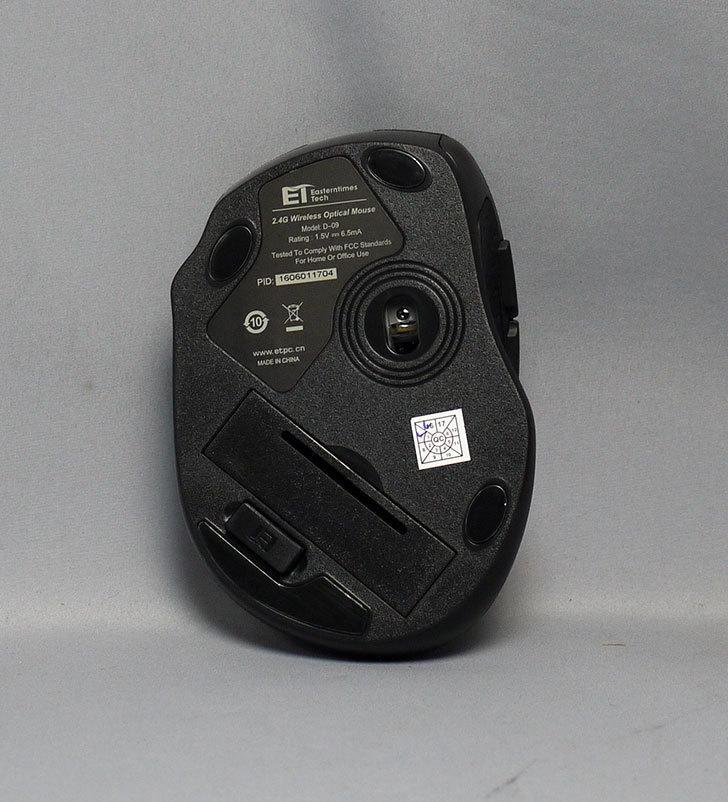 Patech-ワイヤレス-ミニマウス-2.4Ghzワイヤレスマウス-6ボタン(ブラック)買った5.jpg