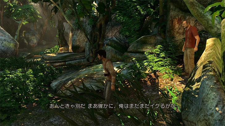 PlayStation-Now-ユーザーテストでアンチャーテッド-エル・ドラドの秘宝をやってみた5.jpg