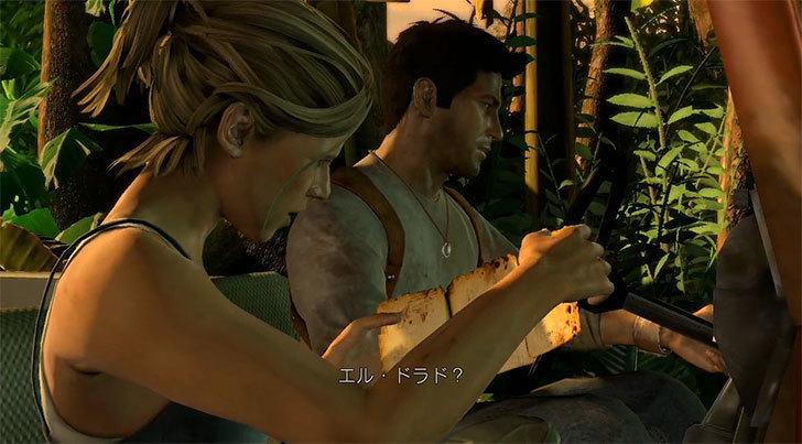 PlayStation-Now-ユーザーテストでアンチャーテッド-エル・ドラドの秘宝をやってみた7.jpg