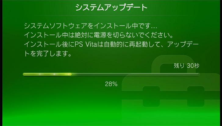 PlayStation-Vita-TV-(VTE-1000AB01)を接続して起動確認をした2.jpg