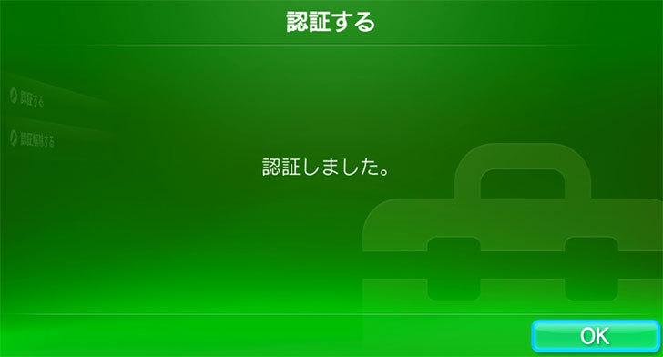 PlayStation-Vita-TV-(VTE-1000AB01)を接続して起動確認をした5.jpg