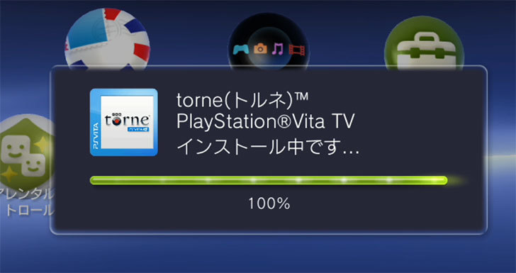 PlayStation-Vita-TV-(VTE-1000AB01)を接続して起動確認をした6.jpg