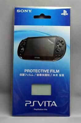 PlayStation Vitaが2台来た。3.jpg