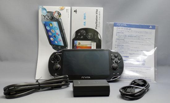 PlayStation Vitaが2台来た。4.jpg