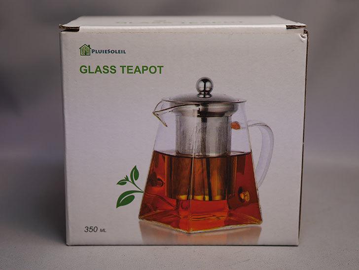 PluieSoleil ティーポット 耐熱ガラス 350mlを買った 紅茶ポット-001.jpg