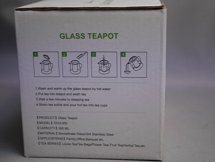 PluieSoleil ティーポット 耐熱ガラス 350mlを買った 紅茶ポット-003.jpg