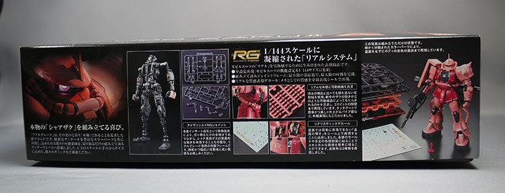 RG-1-144-MS-06S-シャア・アズナブル専用-ザクII買った2-2.jpg